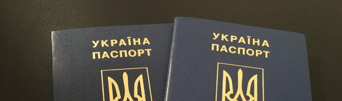 Richiesta Passaporto internazionale ucraino – info in italiano
