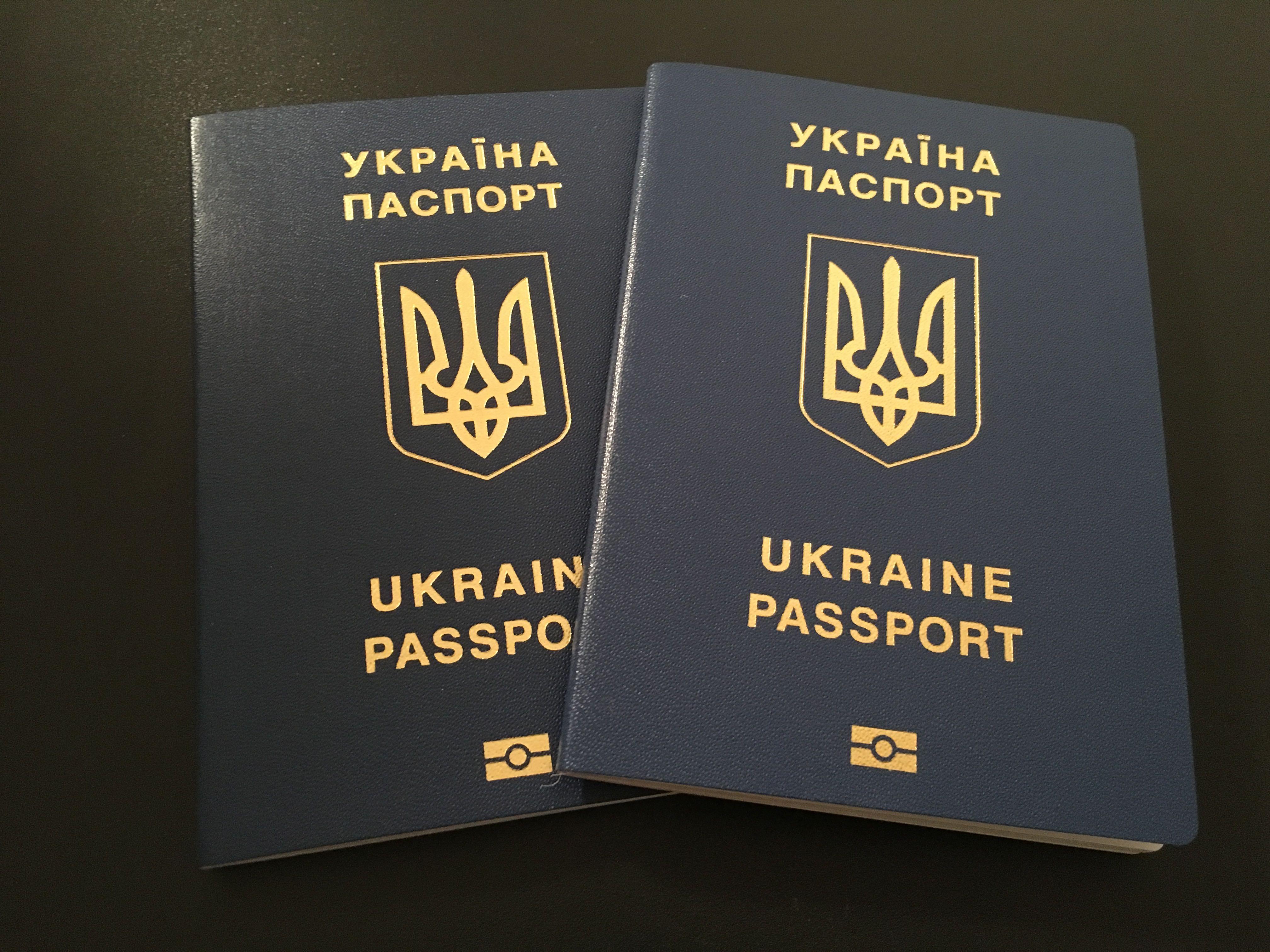 Richiesta Passaporto internazionale ucraino - informazioni ...